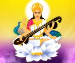 When is Saraswati Puja
