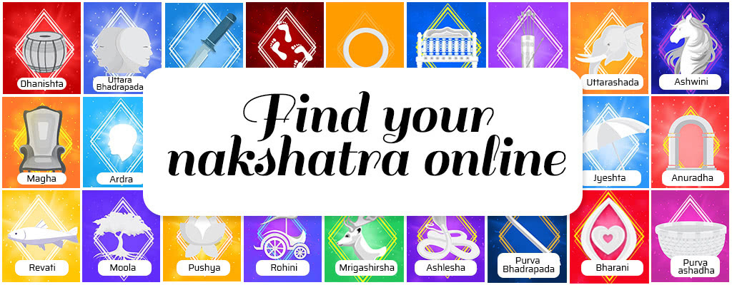 Nakshatra Calculator to find birth star