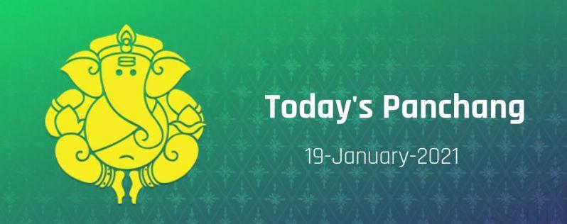 January 19, Tuesday, Panchang; Today's tithi timings, shubh muhurat, rahukaal