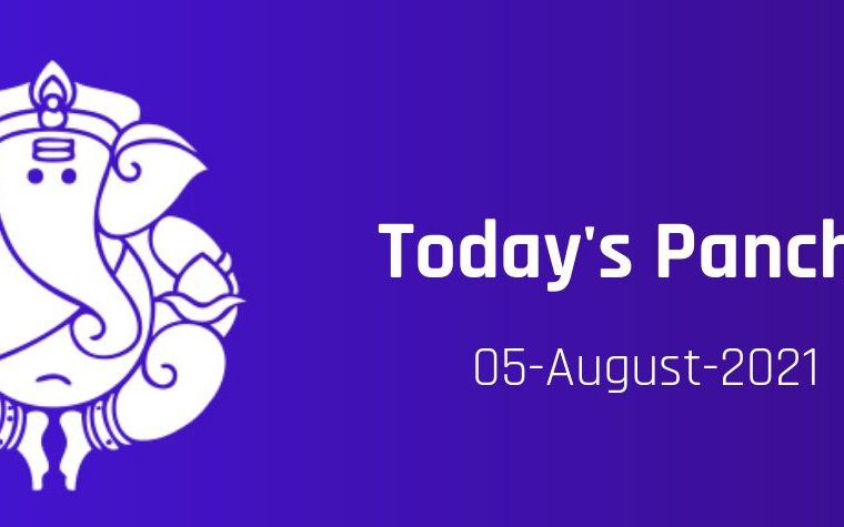 Pradosh Vrat August 05, Thursday; Today Panchang to know muhurat, tithi, rahu and choghadiya timings