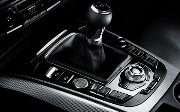 Audi A5 gear knob