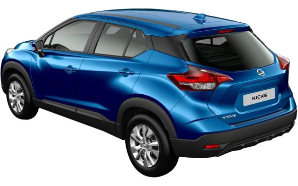 Nissan Kicks Exterior Rear Side View