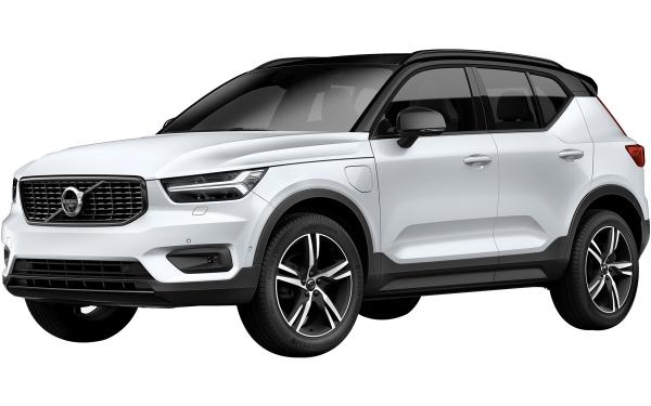 Volvo Xc40 Price In New Delhi September 2020 On Road Price Of Xc40