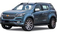 Chevrolet New Trailblazer Facelift