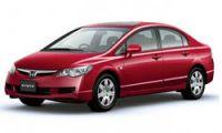 Honda Civic [2013]