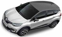 Renault Captur RXL