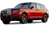 Rolls Royce Cullinan Photo