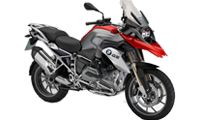 BMW R 1200 GS Photo