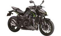 Kawasaki Z1000 Photo