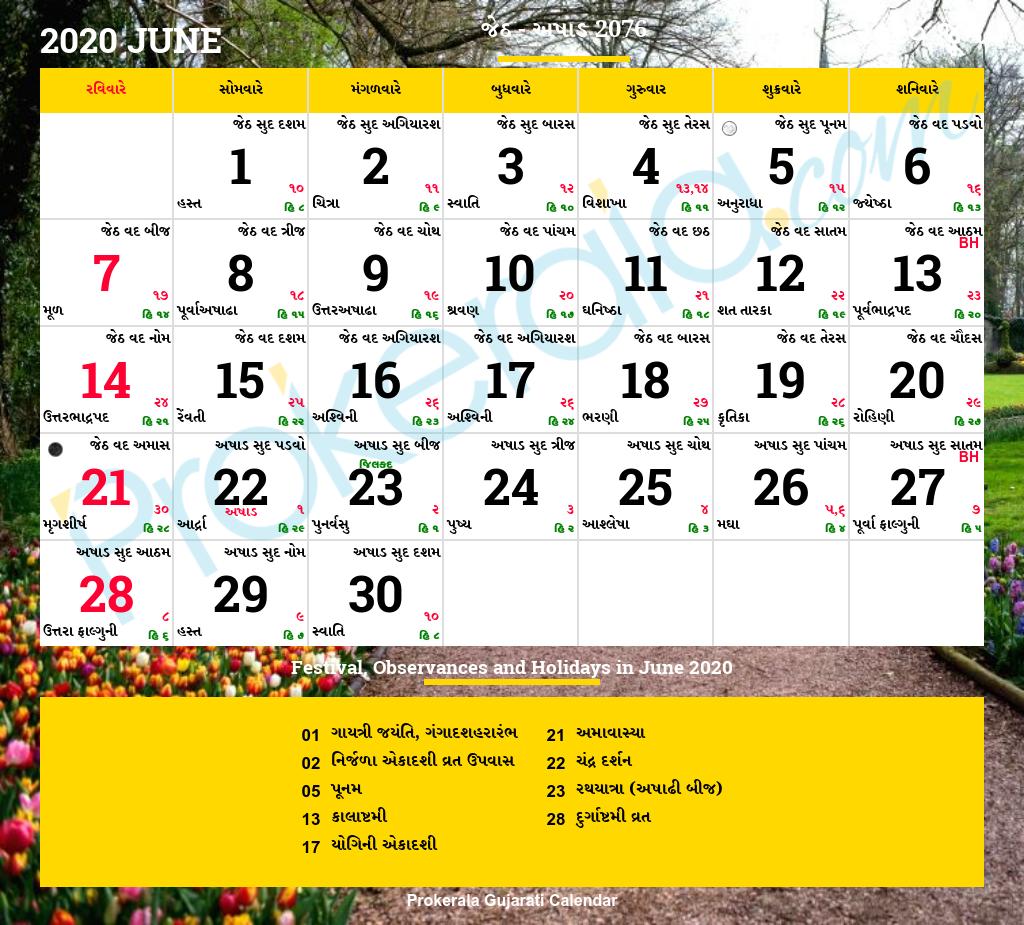 Gujarati Calendar June 2020