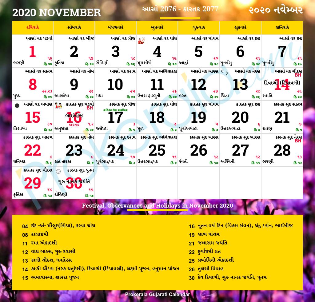 Gujarati Calendar November 2020