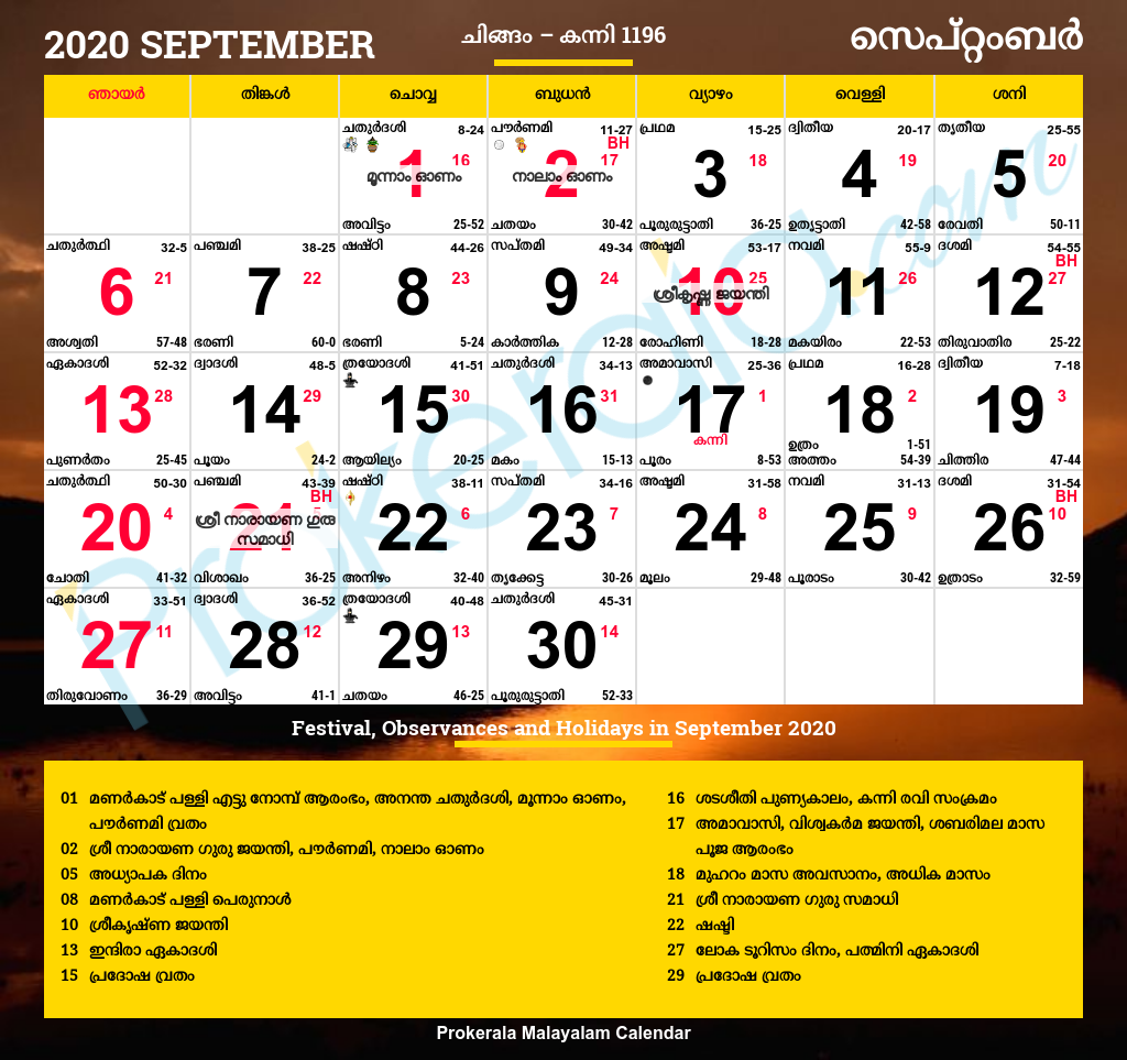 Malayalam Calendar September 2020