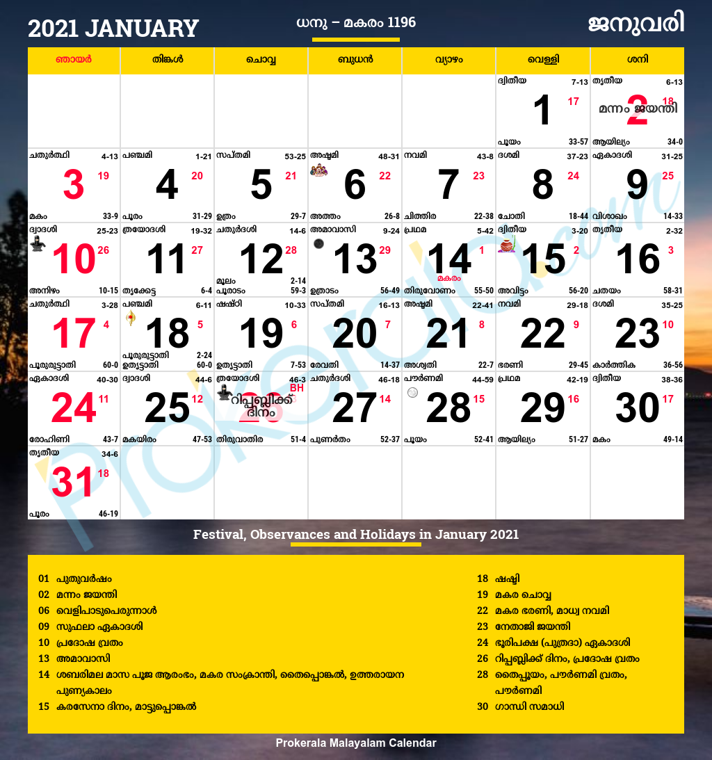 Malayalam Calendar 2021, January