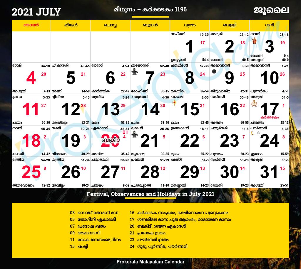 Eurojackpot 24 Juli 2021