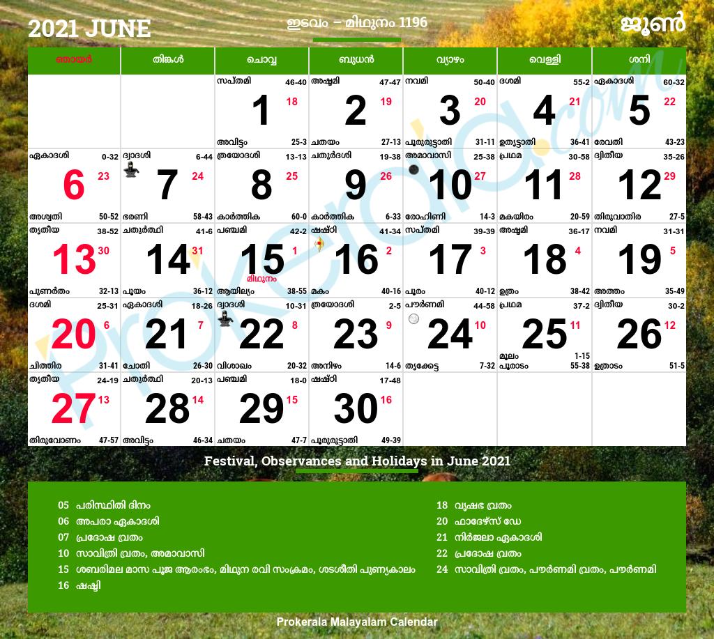 Malayalam Calendar June 2021