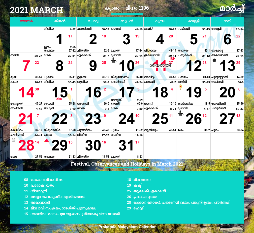 Malayalam Calendar 2021, March