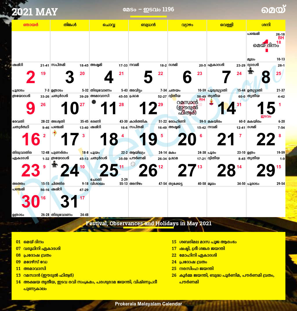 Malayalam Calendar May 2021