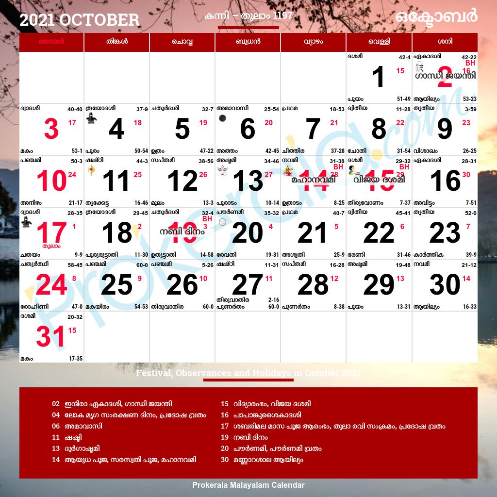 Malayalam Calendar October 2021