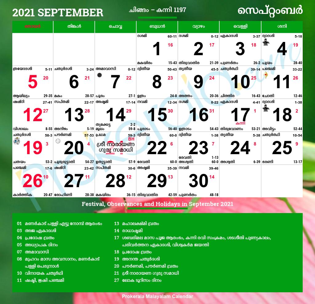 Malayalam Calendar September 2021