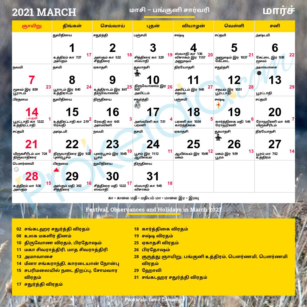 Photos of Tamil Calendar 2021 May