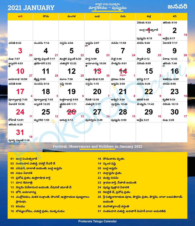 Telugu Calendar January 2021