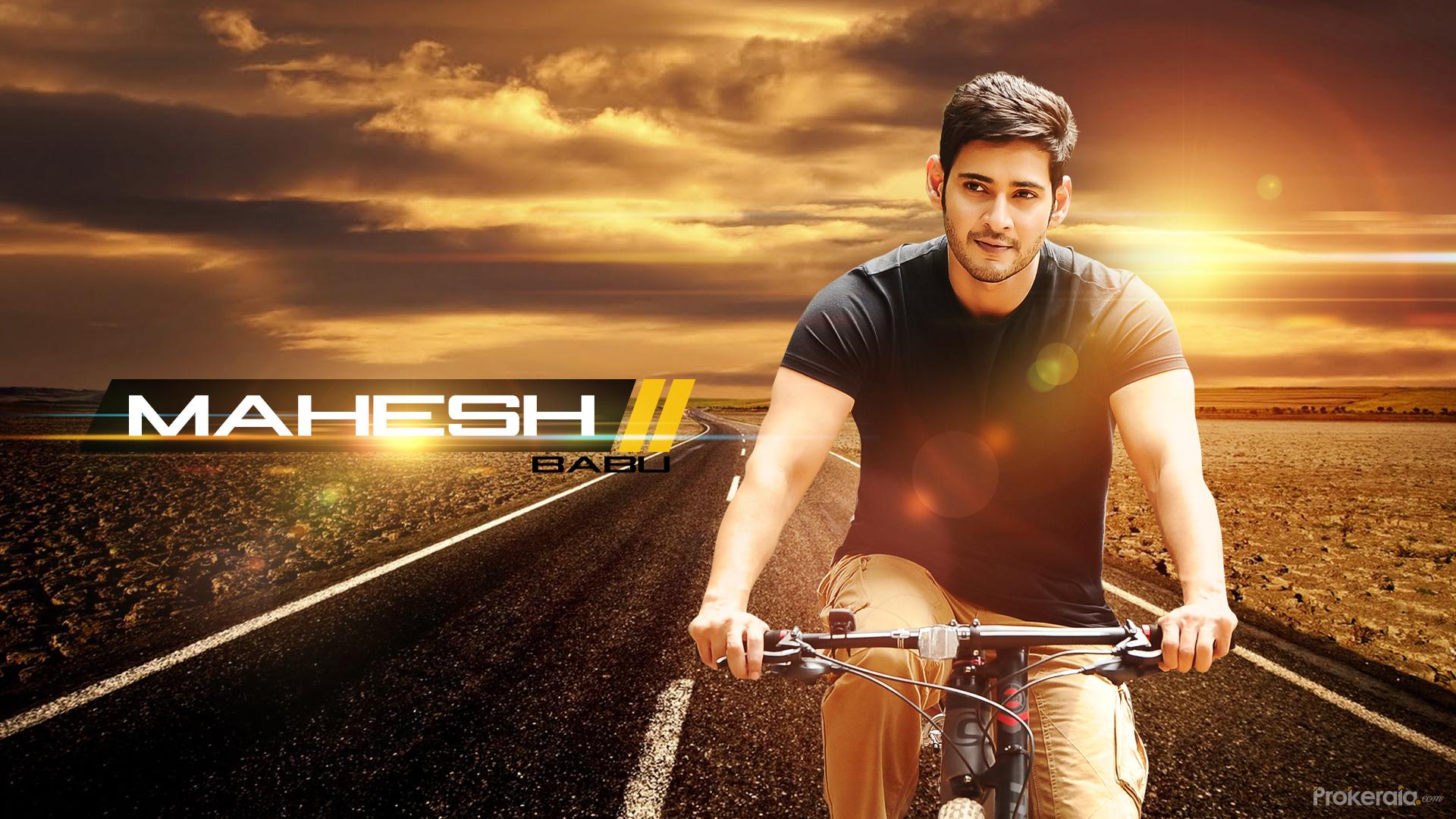 mahesh babu new movie srimanthudu wallpapers