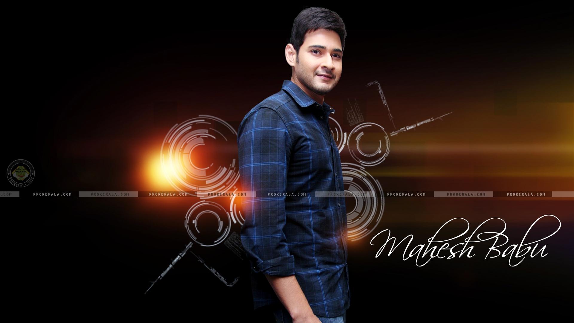 mahesh babu new movie srimanthudu hd latest wallpapers