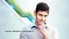 Mahesh Babu Mobile Wallpapers & Desktop Wallpapers Free Download