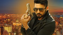 Suriya Mobile Wallpapers Desktop Wallpapers Free Download