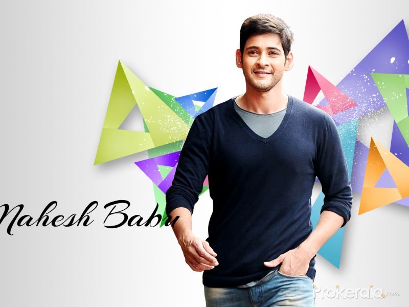 Mahesh Babu New Movie Srimanthudu Cute Wallpapers