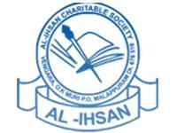 Al Ihsan English School