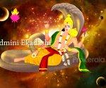 When is Padmini Ekadashi