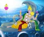 When is Parama Ekadashi