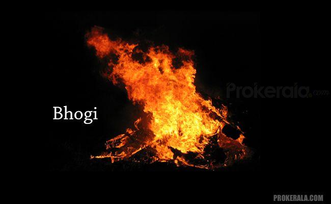Bhogi Fire