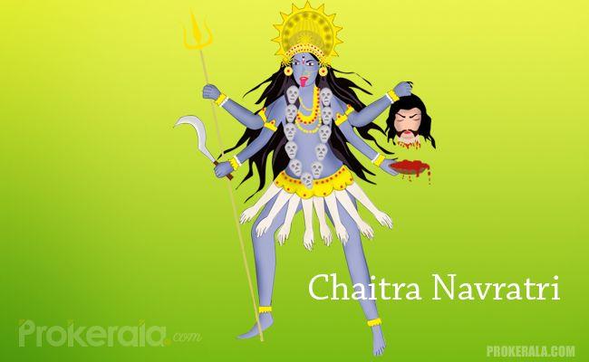 Chaitra Navratri Maa Durga