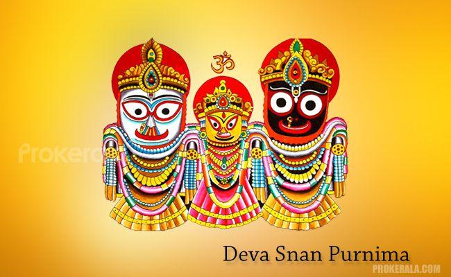 Deva Snana Purnima