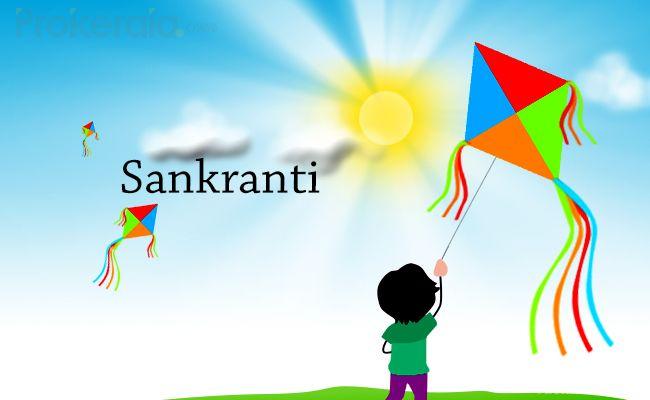 Dhanu Sankranti