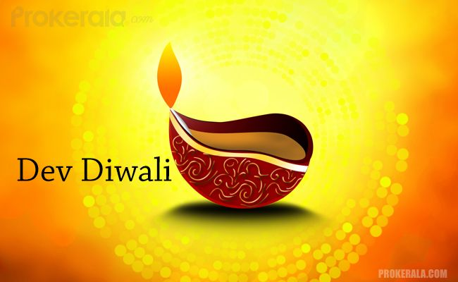 Diwali date 2019 in Brisbane