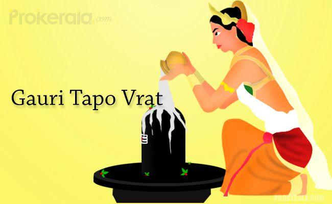 Gauri Tapo Vrat