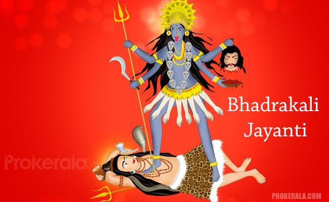 Happy Adya Mahakali Jayanti images for free download