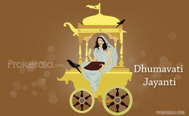 Goddess Dhumavati
