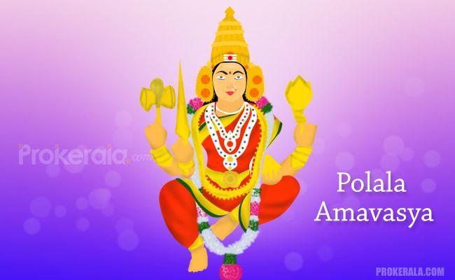 Goddess Poleramma