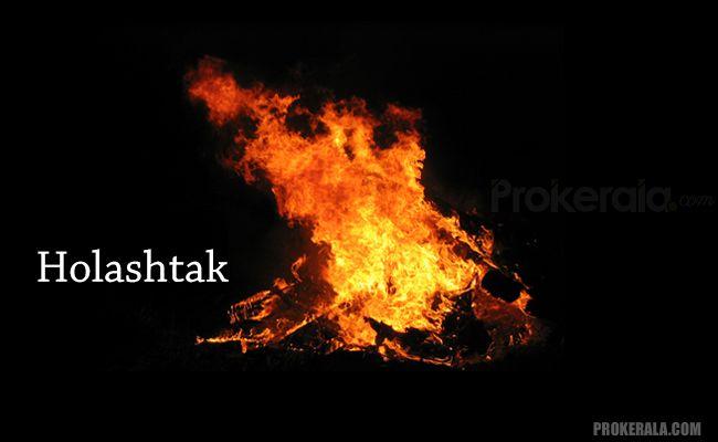 Holashtak