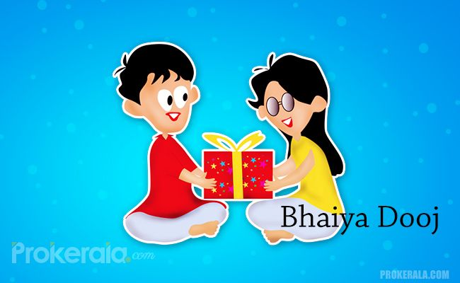 Brothers & Sisters exchanging gifts is a tradition during Bhai Dooj celebration