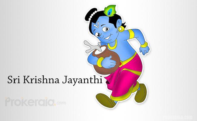 Krishna Janma Ashtami