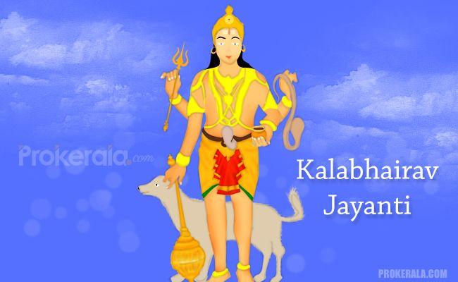 Lord Kala Bhairav