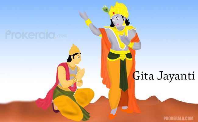 Lord Krishna and Arjuna