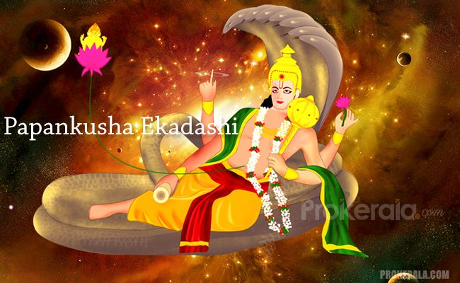 Top Beautiful Papankusha Ekadashi Images for Free Download