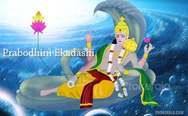 About Prabodhini Ekadashi | Prabodhini Ekadashi 2019 date