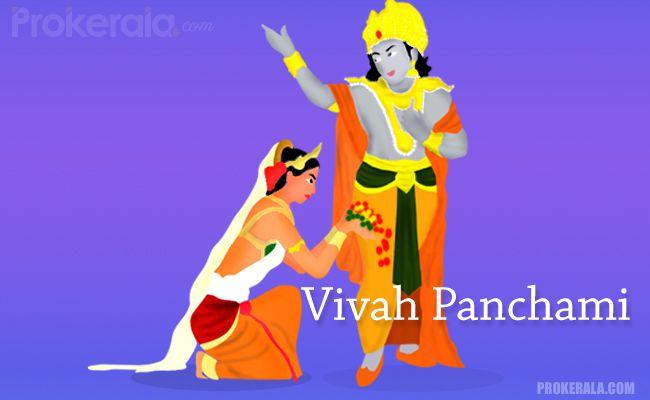Lord Rama and Goddess Sita
